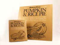 Rice & Pumpkin Pie